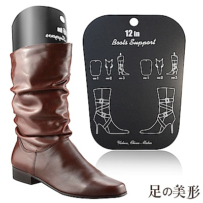 足的美形 魔法馬靴靴撐片12吋 (5雙)