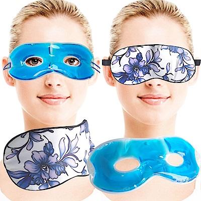 100%蠶絲冷、熱敷舒適眼罩一個(青花瓷)