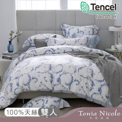 Tonia Nicole東妮寢飾 花漾左岸環保印染100%萊賽爾天絲被套床包組(雙人)