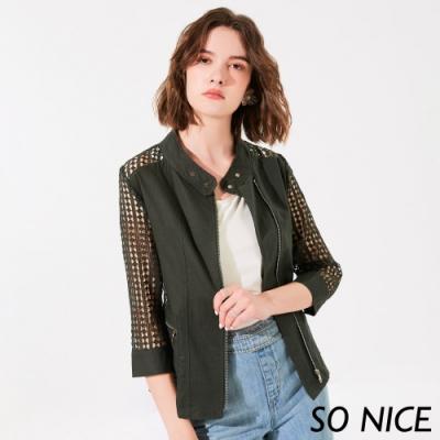 [會員封殺日] SO NICE休閒率性鏤空蕾絲外套