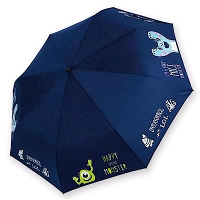 迪士尼 毛怪大眼怪 怪獸電力公司 抗UV自動三折晴雨傘