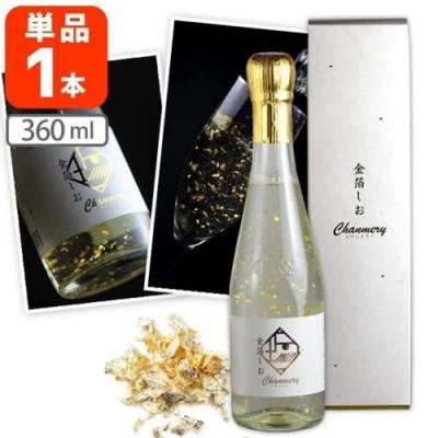 日本年節限定 Chanmery金箔鹽無酒精香檳飲料3瓶(每瓶360ML)