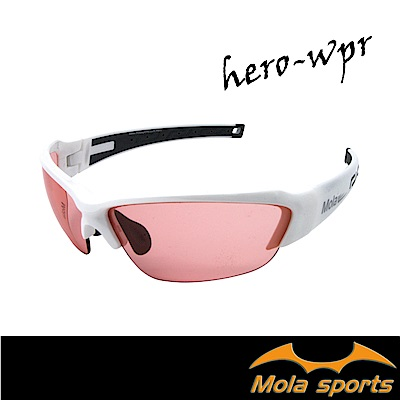 MOLA摩拉變色運動太陽眼鏡 UV400 女 玫瑰變灰 Hero-wpr 鼻墊可調整 射出