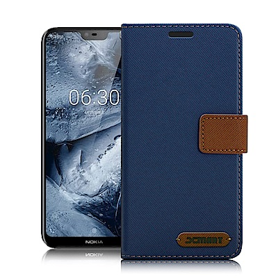 Xmart For Nokia 6.1 Plus 度假浪漫風皮套