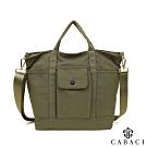 CABACI 輕量水洗尼龍材質手提斜背兩用包-綠色