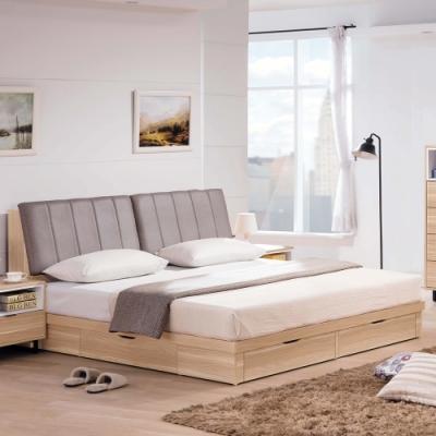 H&D 米克6尺收納床底
