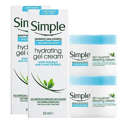 [買1送1] Simple 清妍極致補水修護凝乳/晚安凍膜 50ML