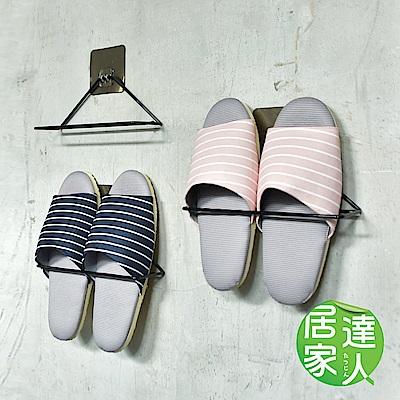 居家達人 壁掛式無痕貼三角鞋架/收納架 (2入組)