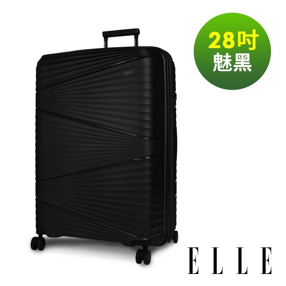 ELLE 法式浮雕系列-28吋輕量PP材質行李箱-魅黑 EL3126328-02