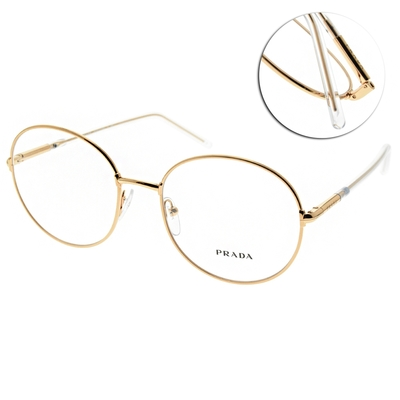 PRADA光學眼鏡 圓框款/金-透明 #PR55W SVF-1O1