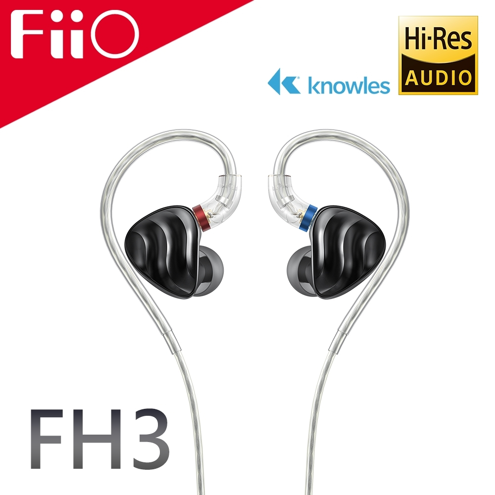 FiiO FH3 一圈兩鐵三單元MMCX單晶銅鍍銀可換線耳機