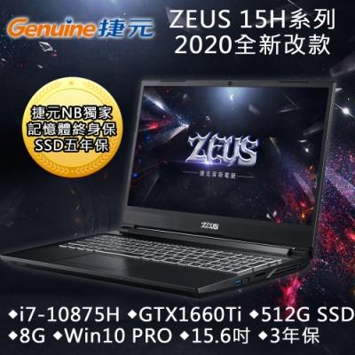 Genuine捷元 15H 15吋電競筆電(i7-10875H/GTX1660Ti 6G/8G/512GB SSD/W10 PRO)