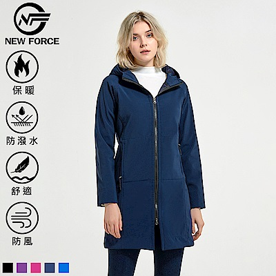 NEW FORCE 中長版顯瘦連帽保暖外套-女款深藍