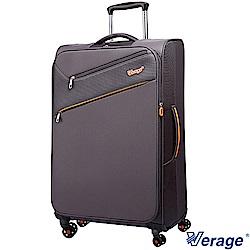 Verage ~維麗杰 28吋三代極致超輕量行李箱 (灰)