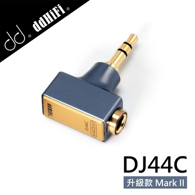 ddHiFi DJ44C Mark II 4.4mm平衡(母)轉3.5mm單端(公)轉接頭