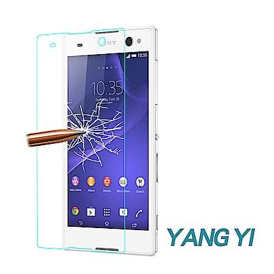 YANG YI 揚邑 Sony Xperia C3 防爆防刮防眩弧邊9H鋼化玻璃保護膜
