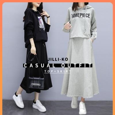 【時時樂限定】JILLI-KO 兩件套印花衛衣+束腰長裙套裝- (A款/B款)