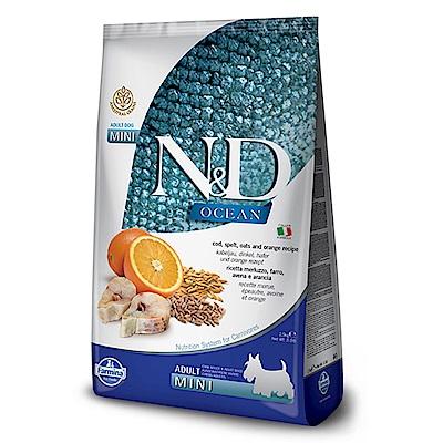 Farmina法米納 海洋低穀成犬糧-鱈魚甜橙-小顆粒(OD-3)800g 2包組