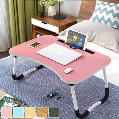 床上折疊桌 多功能懶人桌 便利書桌【VENCEDOR】