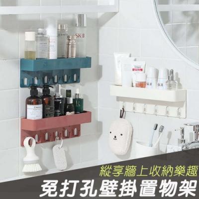 免打孔無痕帶掛鉤置物架北歐創意浴室牙刷置物收納架