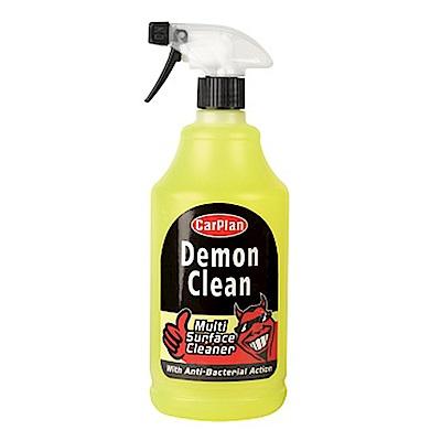 Demon紅魔鬼 Clean 清潔光魔