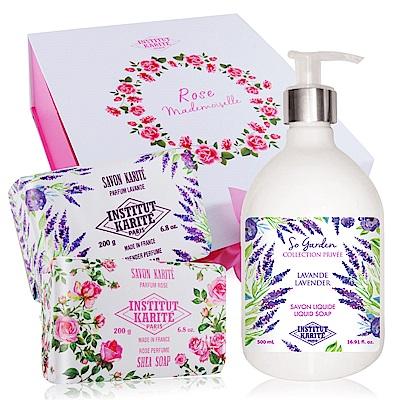 IKP 巴黎乳油木 薰衣草花園香氛液體皂500ml+手工皂200gX2 再贈原廠精美禮盒