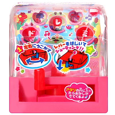 heart 射擊遊戲機造型糖果[附玩具](8g)