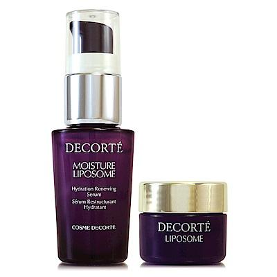 *COSME DECORTE黛珂 保濕美容液15ml+保濕賦活精華霜12.5g