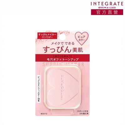 INTEGRATE 光透素裸顏蜜粉餅