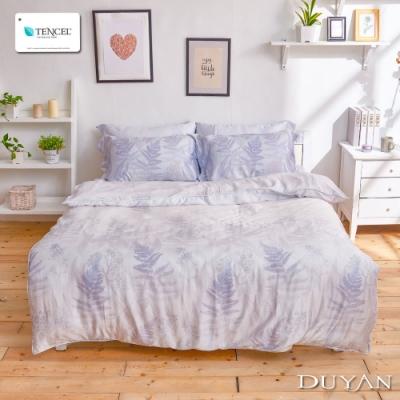 DUYAN竹漾-100%頂級萊塞爾天絲-雙人床包涼被組-夢境飛葉