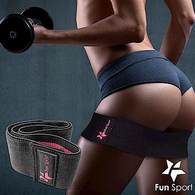 Fun Sport 救臀圈-翹臀深蹲環狀阻力帶(2入)(阻力圈/彈力帶/拉力繩