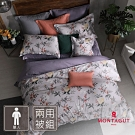 MONTAGUT-傲麗紫玉-300織紗長絨棉兩用被床包組(單人)