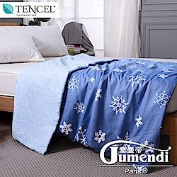喬曼帝Jumendi 法式時尚天絲萊賽爾纖維涼被-冰雪物語