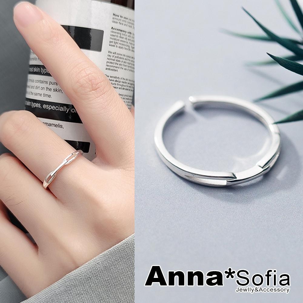 【3件5折】AnnaSofia 鏤空線條相扣細款 925純銀開口戒指(銀系)