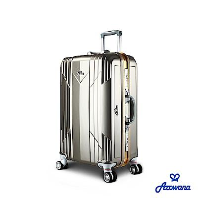 Arowana 頂級風華25吋PC鏡面鋁框旅行箱/行李箱 (閃耀金)