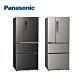 [館長推薦] Panasonic 國際牌 500公升 四門變頻冰箱 NR-D501XV-L 絲紋灰 product thumbnail 1