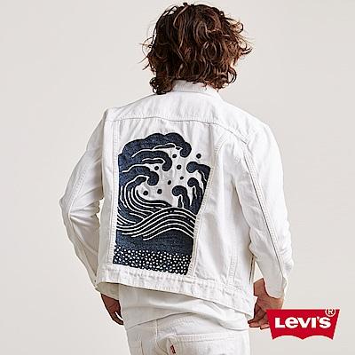 LevisXouterknown 男款牛仔外套 Type3經典修身版型 棉化寒麻纖
