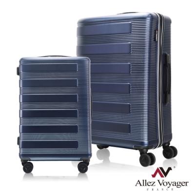 奧莉薇閣 20+28吋兩件組行李箱 PC硬殼旅行箱 幻彩鋼琴(瑠璃藍)