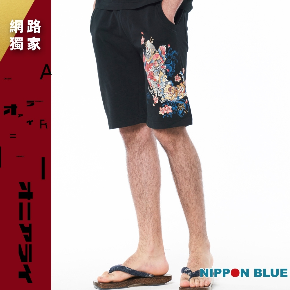 日本藍 BLUE WAY –日本藍百花鯉針織短褲