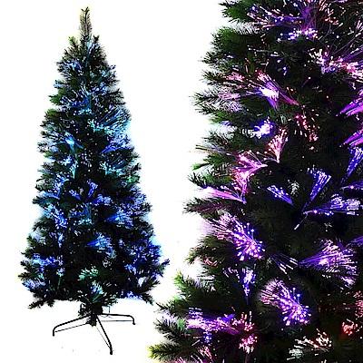 摩達客 科技幻光7尺(210cm)松針 PVC特級混合葉LED光纖綠色聖誕樹
