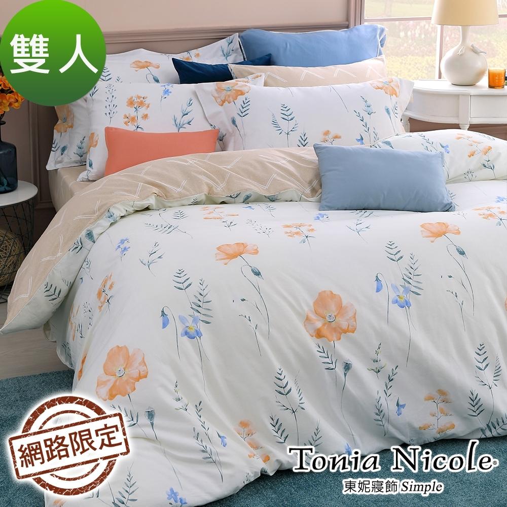 Tonia Nicole東妮寢飾 花漾絮語100%精梳棉兩用被床包組(雙人)
