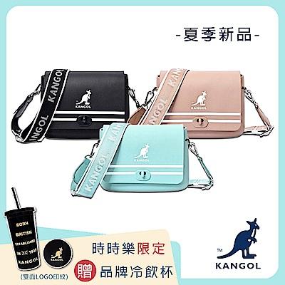 【KANGOL新品】夏日粉嫩小方包 - 多款任選