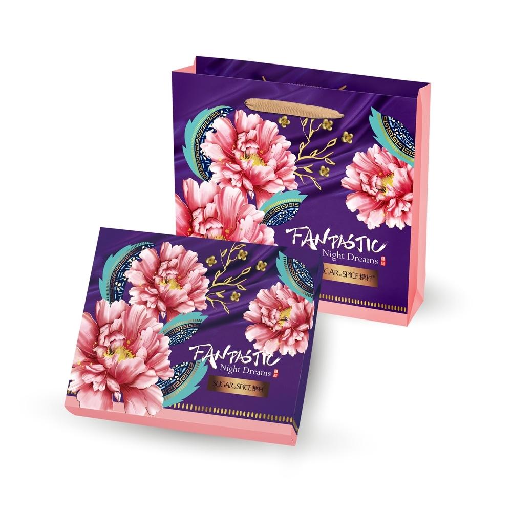 糖村 紫艷牡丹禮盒(經典太陽餅5入/法式招牌牛軋糖126g/經典鳳梨酥5入)(附提袋)