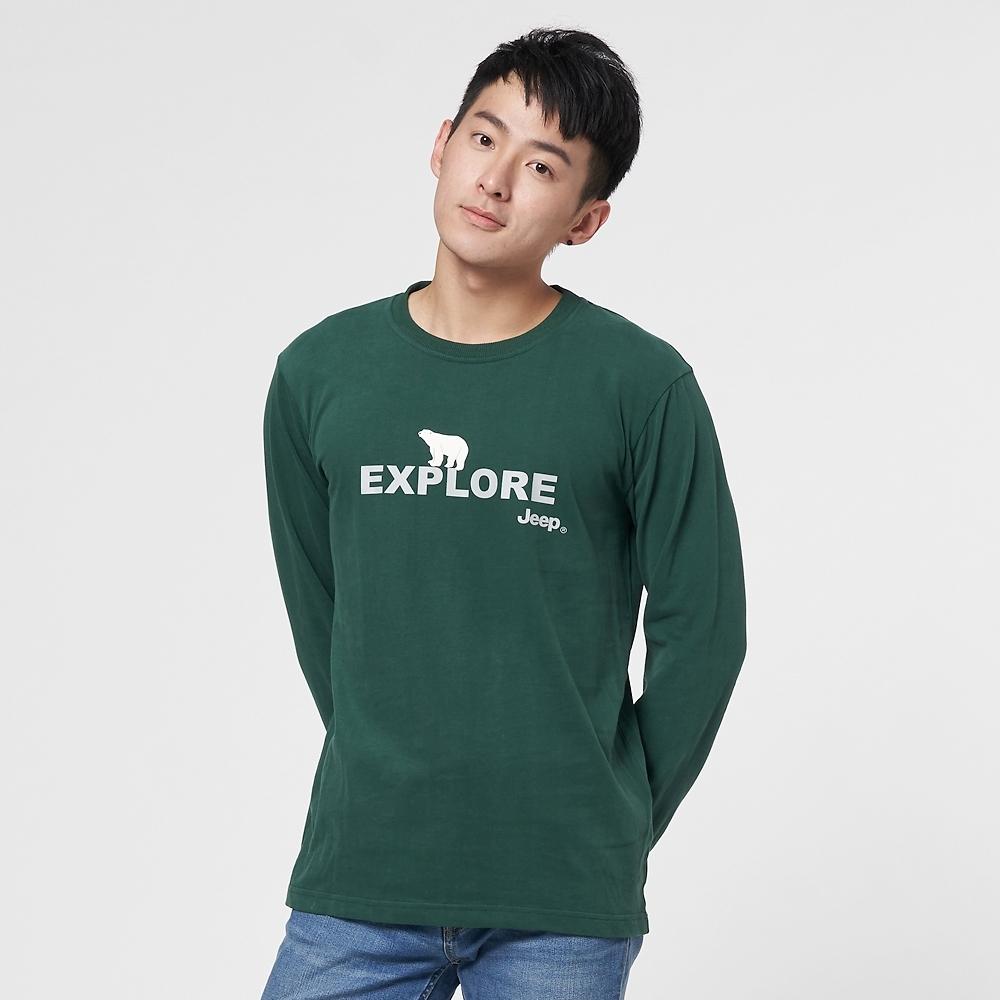 Jeep 男裝 素面休閒長袖T恤-草綠色