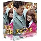 韓劇 天使之眼 DVD套裝