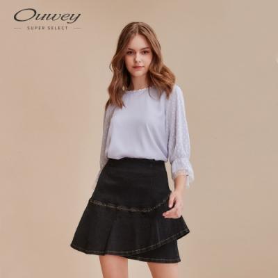 OUWEY歐薇 復古不對稱造型丹寧褲裙(藍)