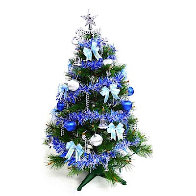 摩達客 3尺(90cm)特級綠松針葉聖誕樹(藍銀色系配件/不含燈)