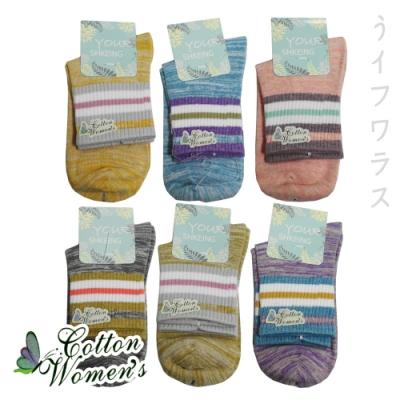 少淑女短襪-YS0221/YS0222/YS0223/YS0224-12雙入