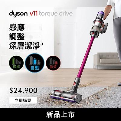 [無卡分期12期] Dyson 戴森 SV14 V11 Torque手持無線吸塵器(高扭矩吸頭)