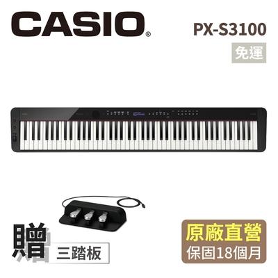 CASIO卡西歐原廠直營數位鋼琴PX-S3100-6A含三踏板